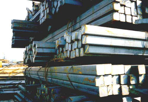 Tally Of General Cargoes Steel Billets Slabs Bloom